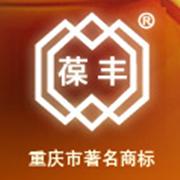 重庆市葆春堂蜂业有限公司