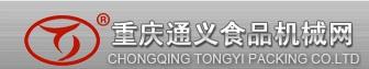 重庆通义包装有限公司