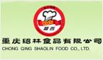 重庆绍林食品