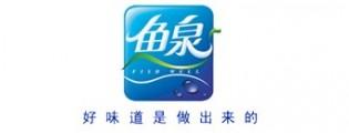 重庆市鱼泉榨菜(集团)有限公司