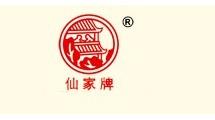 重庆仙家酿造有限公司