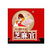 重庆芝麻官食品有限公司