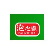 重庆有诺食品有限公司