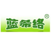 重庆市万州蓝希络食品有限公司