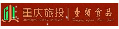 重庆宾馆有限公司