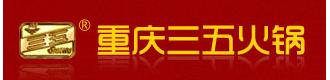 重庆市三五世全食品有限公司