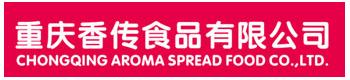 重庆市香传食品有限公司
