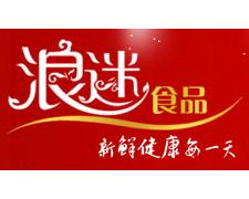 重庆市浪迷食品有限公司