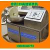 重庆千页豆腐生产设备,千页豆腐大型125斩拌机