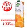 塞浦路斯原装进口普瑞玛百分百橙汁饮料1L*12盒