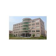 上海康久环保设备有限公司