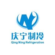 重庆庆宁制冷工程有限公司