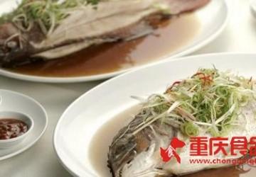 重庆4人吃鱼中毒 最小的才满9个月