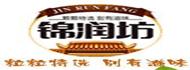 重庆锦润食品有限公司