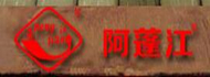 重庆市蓬江食品有限公司
