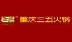 重庆三五世全食品有限公司