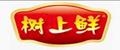 重庆市树上鲜食品(集团)有限公司